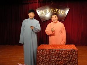 越来越好 中国广播艺术团说唱团2012年相声专场演出季
